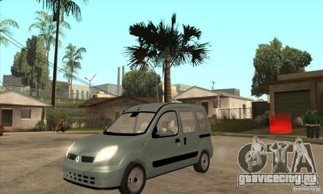 Renault Kangoo 2005 для GTA San Andreas