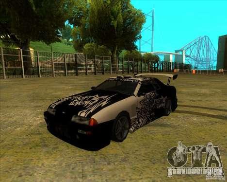 Пак винилов для стандартной Elegy для GTA San Andreas