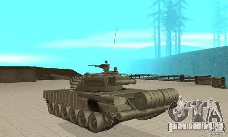 Танк Т-72Б для GTA San Andreas вид сзади слева