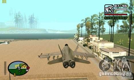F-18 Super Hornet для GTA San Andreas вид сзади слева