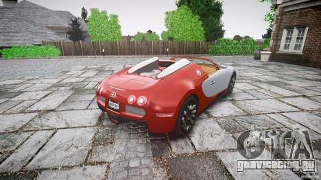 Bugatti Veyron Grand Sport [EPM] 2009 для GTA 4 вид сбоку