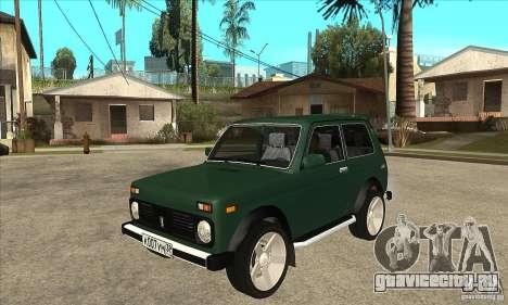 ВАЗ 21213 НИВА для GTA San Andreas