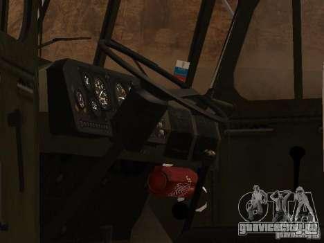 Урал 4320 МЧС для GTA San Andreas вид сзади