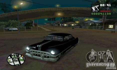 Cadillac Series 62 Sedan для GTA San Andreas