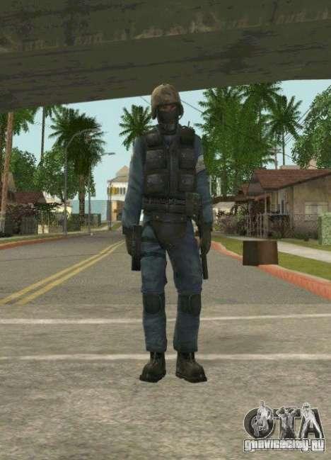 Counter-terrorist для GTA San Andreas пятый скриншот