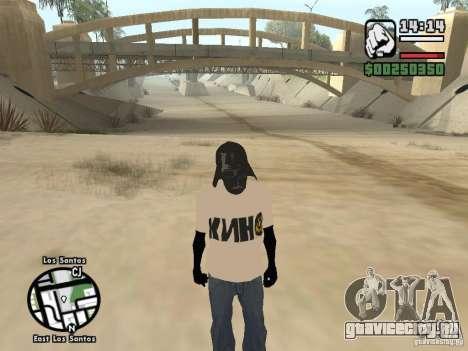 КИНО Майка для GTA San Andreas второй скриншот