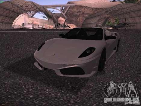 Ferrari F430 Scuderia M16 для GTA San Andreas