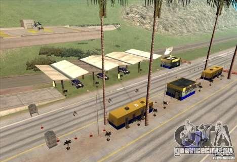 Полицейский пост 2 для GTA San Andreas