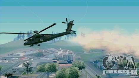 Тепловые ловушки для Hunter для GTA San Andreas второй скриншот