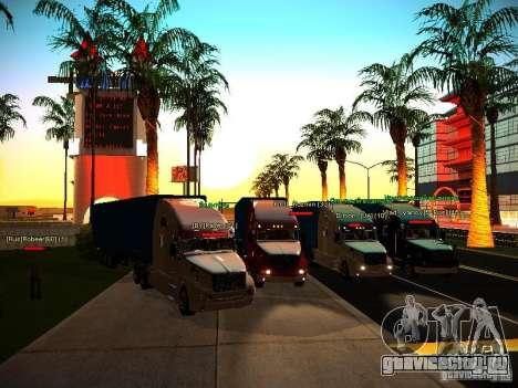 ENBSeries v1.0 By ГАЗелист для GTA San Andreas девятый скриншот