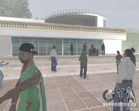 Madd Doggs party для GTA San Andreas пятый скриншот
