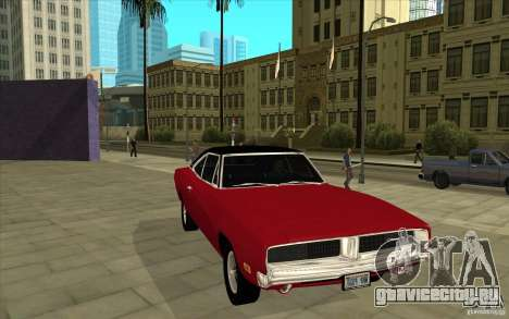 Dodge Charger R/T 1969 для GTA San Andreas