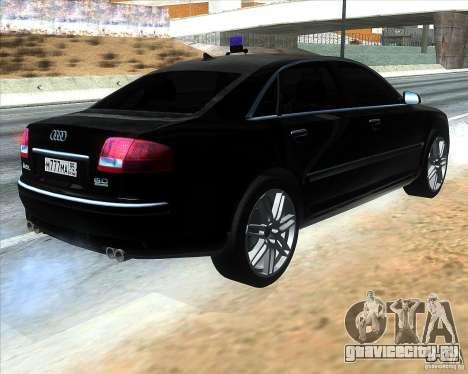 Audi A8L W12 для GTA San Andreas вид сзади слева