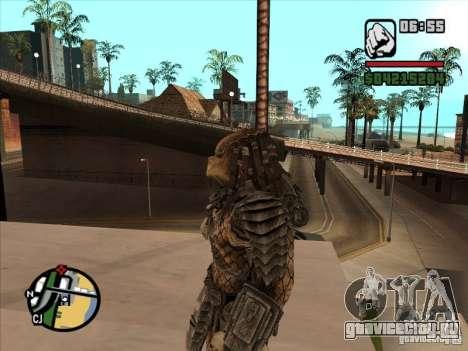 Predator Хищник для GTA San Andreas второй скриншот