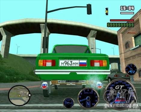 ЗАЗ 968М для GTA San Andreas вид сбоку