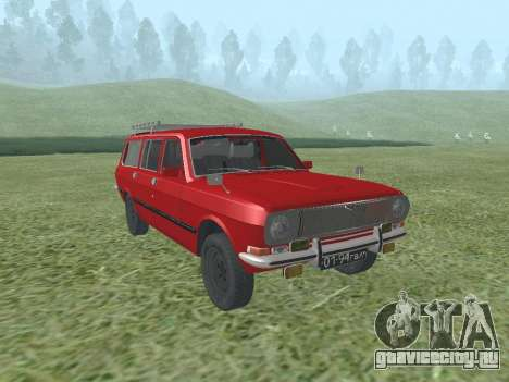 ГАЗ 24-02 Волга для GTA San Andreas
