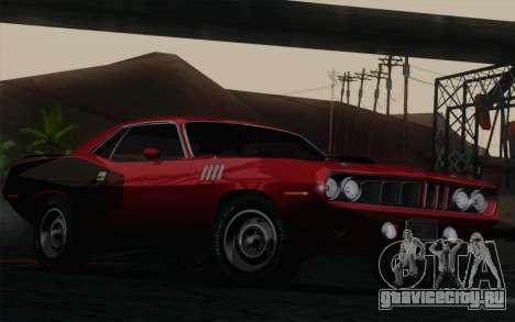 Plymouth Hemi Cuda 426 1971 для GTA San Andreas