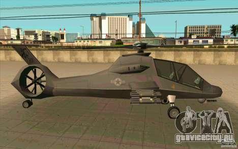 Sikorsky RAH-66 Comanche default grey для GTA San Andreas вид справа
