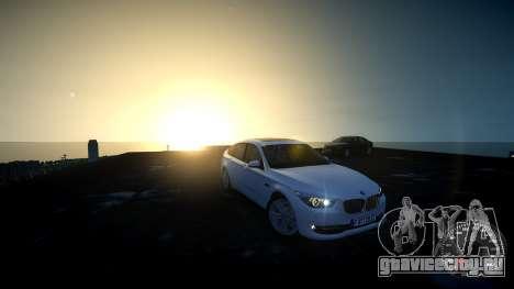 BMW GT F07 2012 GranTurismo для GTA 4