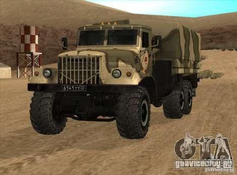 КрАЗ v1.0 для GTA San Andreas вид справа