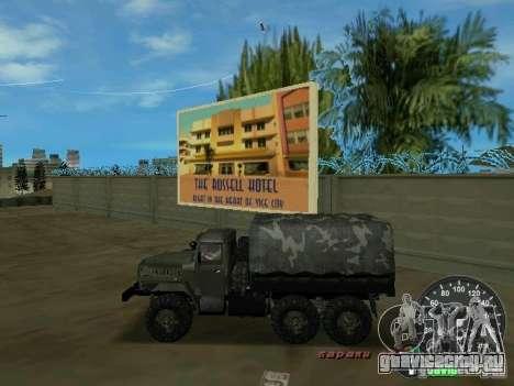 Урал 4320 Военный для GTA Vice City вид слева
