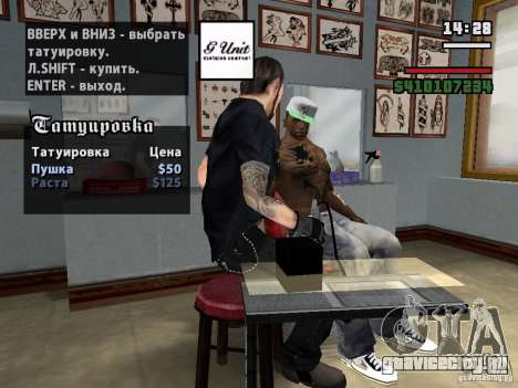 Новы Татуировки для GTA San Andreas второй скриншот