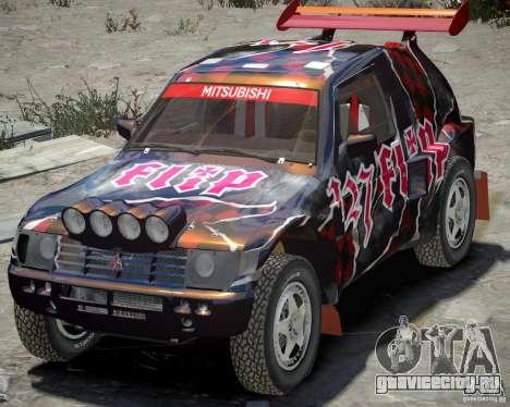Mitsubishi Pajero Proto Dakar Винил 3 для GTA 4 вид слева