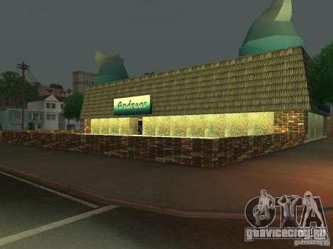 Кафе Andreas для GTA San Andreas
