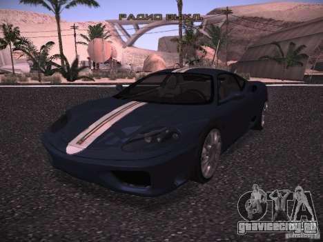 Ferrari 360 Modena для GTA San Andreas вид сверху