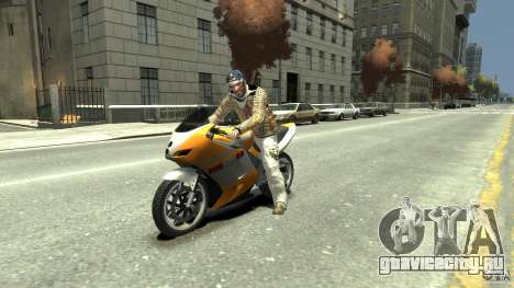 White clothes pack для GTA 4 третий скриншот