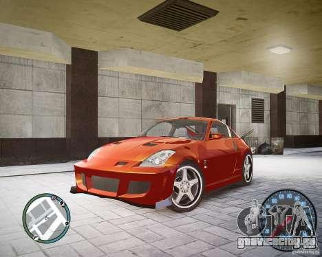 Nissan 350Z Z33 для GTA 4