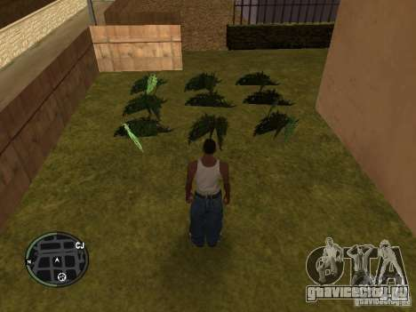 Марихуана v2 для GTA San Andreas пятый скриншот