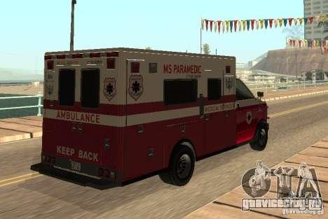 Ambulance из GTA 4 для GTA San Andreas вид справа