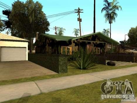 Новый дом Денис для GTA San Andreas третий скриншот