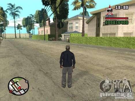 Todas Ruas v3.0 (Las Venturas) для GTA San Andreas шестой скриншот