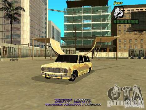 ВАЗ 2102 Gold для GTA San Andreas