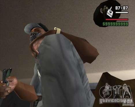 Детектор из S.T.A.L.K.E.R №4 для GTA San Andreas второй скриншот