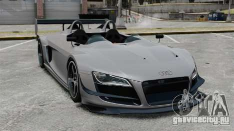 Audi R8 Spider Body Kit Final для GTA 4