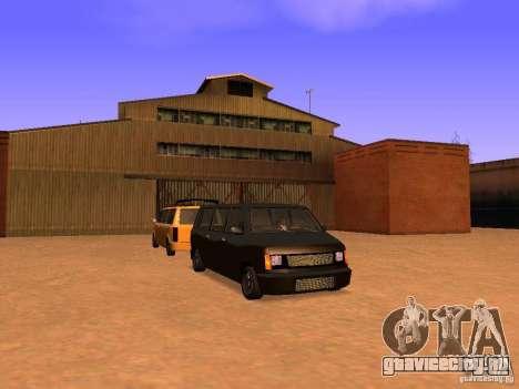 Moonbeam NN для GTA San Andreas