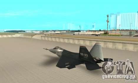 YF-22 Standart для GTA San Andreas вид сзади слева