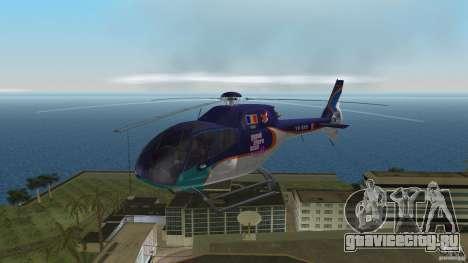 Eurocopter Ec-120 Colibri для GTA Vice City