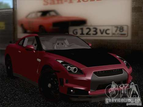 Nissan GTR Edited для GTA San Andreas