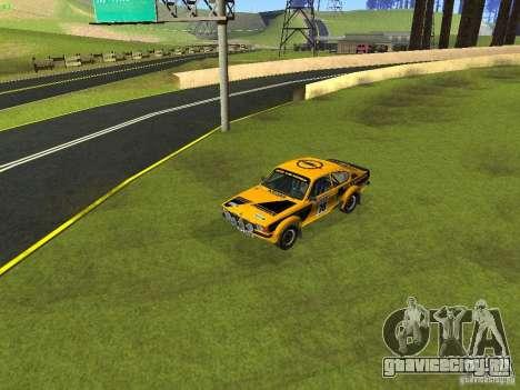 Opel Kadett для GTA San Andreas вид снизу