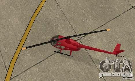 Robinson R44 Raven II NC 1.0 Скин 1 для GTA San Andreas вид изнутри