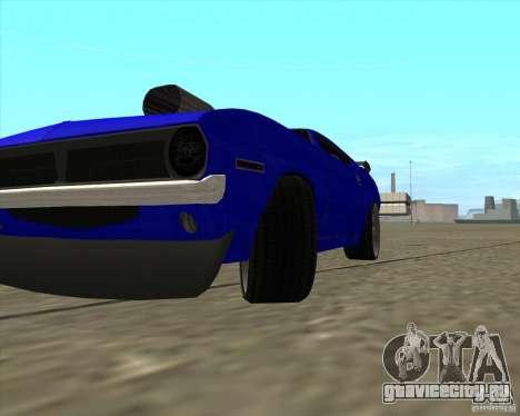 Plymouth Hemi Cuda из NFS Carbon для GTA San Andreas вид сзади
