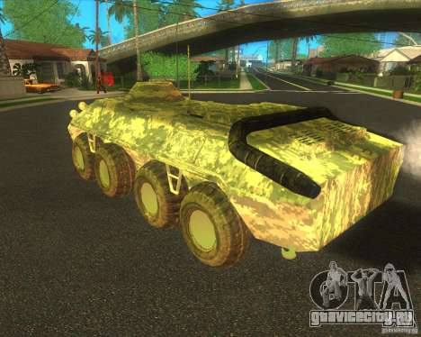 БТР-80 Электронный камуфляж для GTA San Andreas вид справа