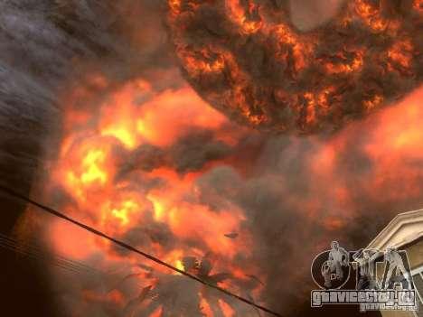 Atomic Bomb для GTA San Andreas второй скриншот