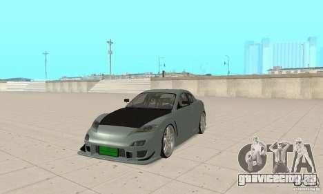 Mazda RX-8 Tuning для GTA San Andreas вид слева