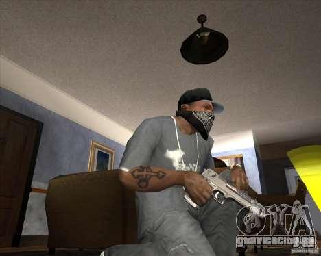 Jarra Mono Arsenal v1.2 для GTA San Andreas девятый скриншот