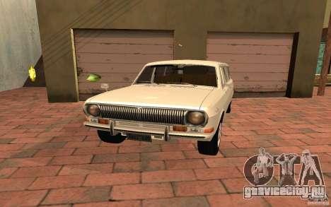 ГАЗ 2402 для GTA San Andreas